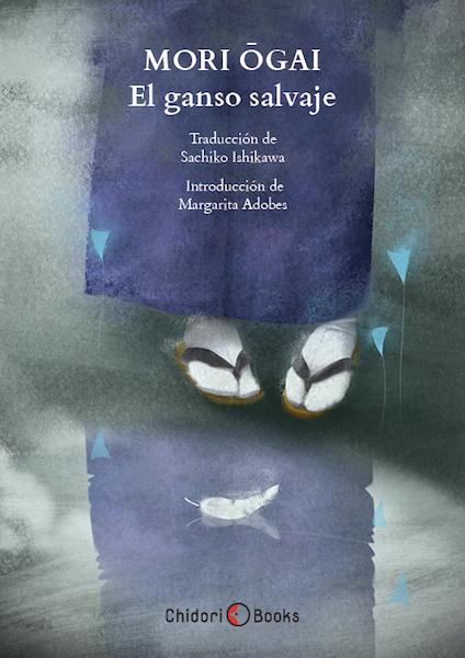 El ganso salvaje_David_González_Chidori_Books