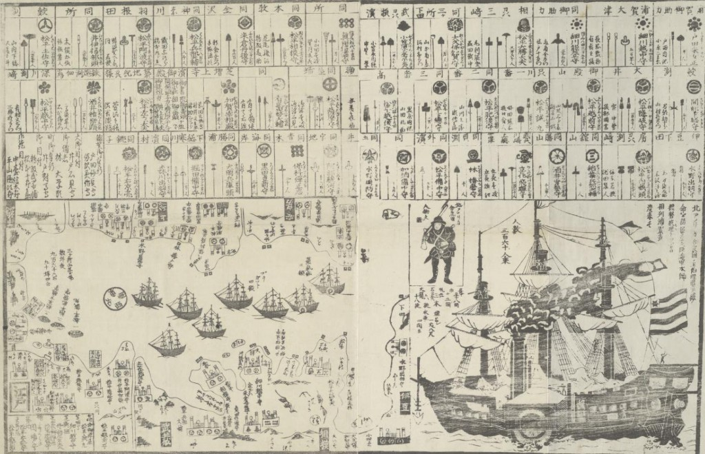 Japanese_1854_print_Commodore_Perry