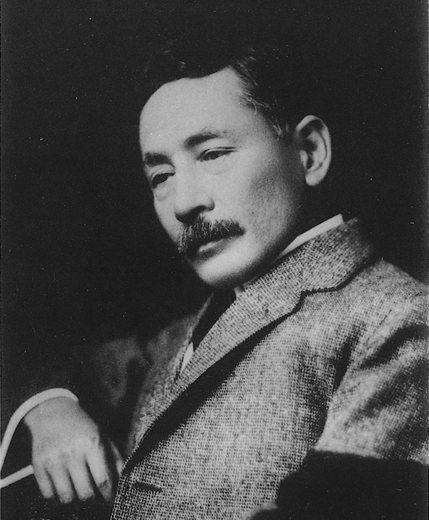 Natsume-Soseki_National_Diet_Library2