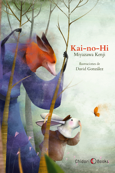 Kai-no_Hi_David_González_Chidori_Books