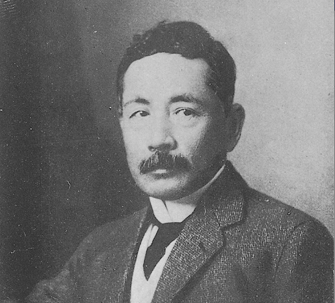 Natsume_Soseki_National_Diet_Library
