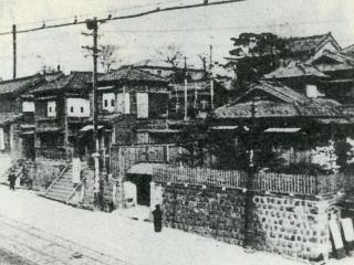 Haginoya 1935