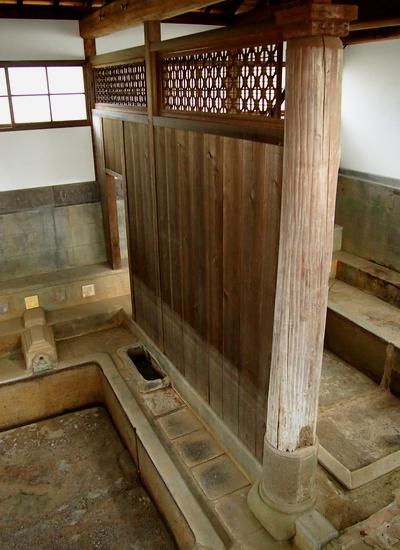 Baños Casa Maeda 4