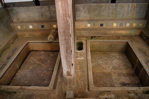 Baños Casa Maeda 2