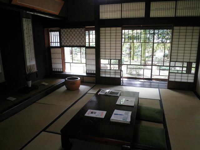 Casa de Sôseki en Kumamoto