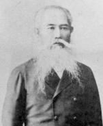 Maeda Kagashi