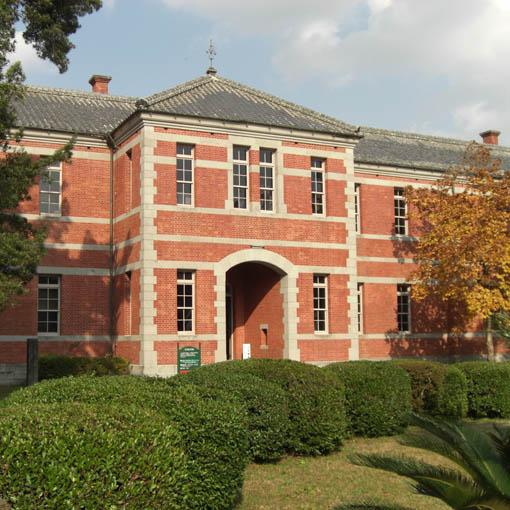 Quinta Escuela Superior-Universidad Kumamoto