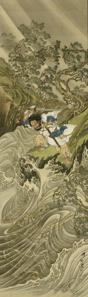 Susano-o no Mikoto by Kawanabe Kyōsai