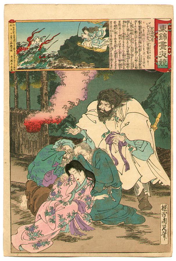 Ashi-na-zuchi y Te-na-zuchi, padres de Kushi-nada-hime, junto a Susano-o, obra de Toyohara Chikanobu.