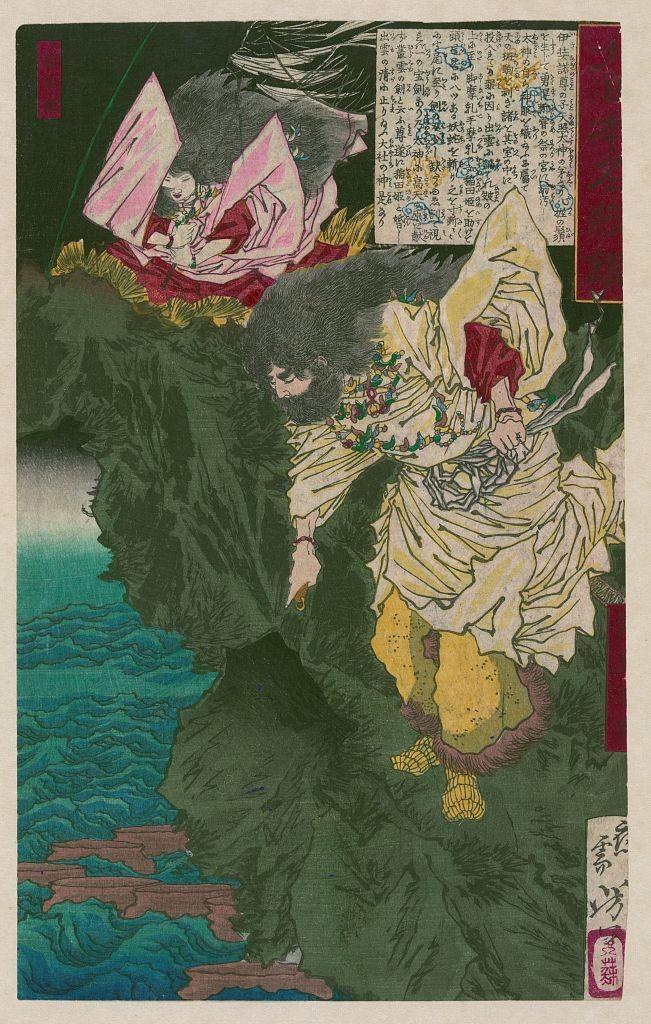 Tsukioka Yoshitoshi Title-Susanoo no mikoto. Date-[188-]