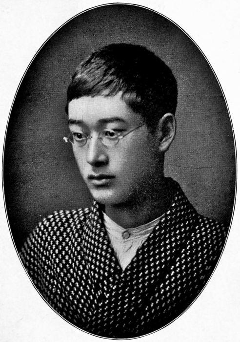 Kazuo (con unos 17 años).