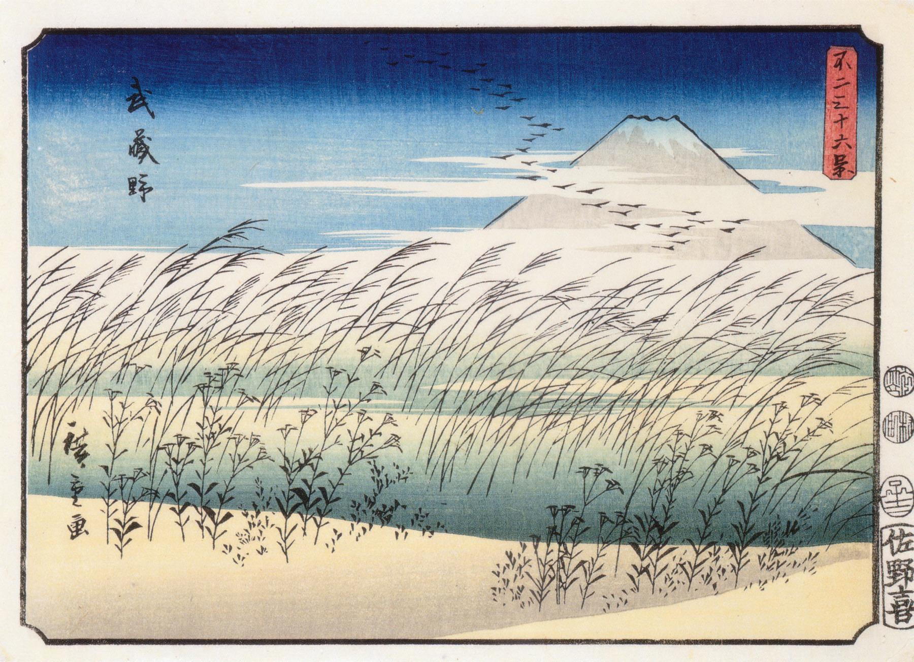 Hiroshige | Musashino Plain