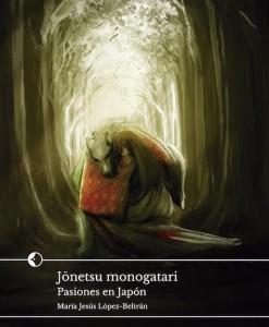 Jonetsu monogatari
