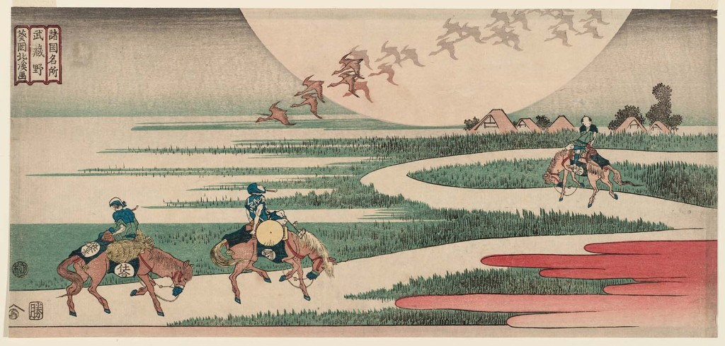 Musashi Plain (Musashino), from the series Famous Places in the Provinces by Totoya Hokkei ca. 1834-5