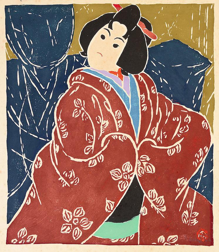 """""""Marioneta de Bunraku"""", de Sasajima Kihei, ca. 1949."""