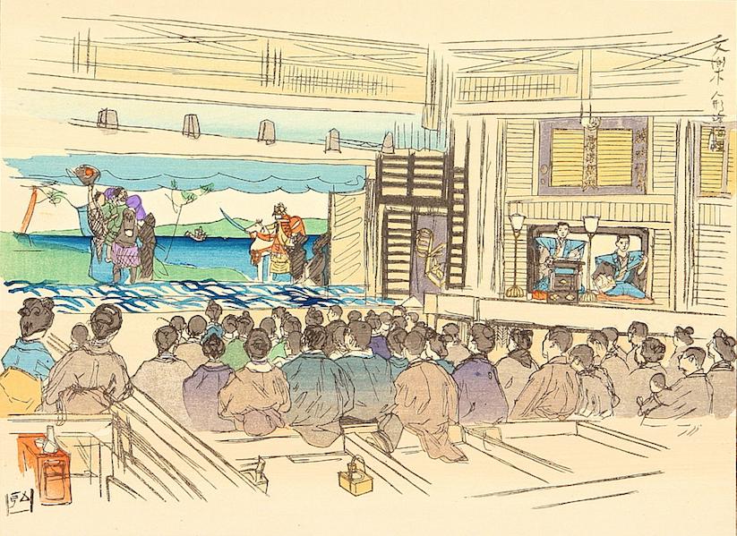 Puppet Theater by Nakazawa Hiromitsu 1922