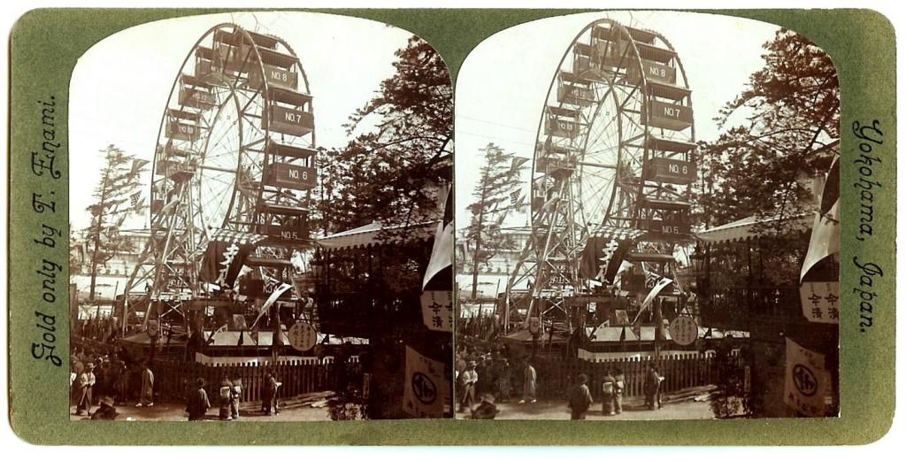 Exposición industrial Tokio, Parque Ueno, 1907.