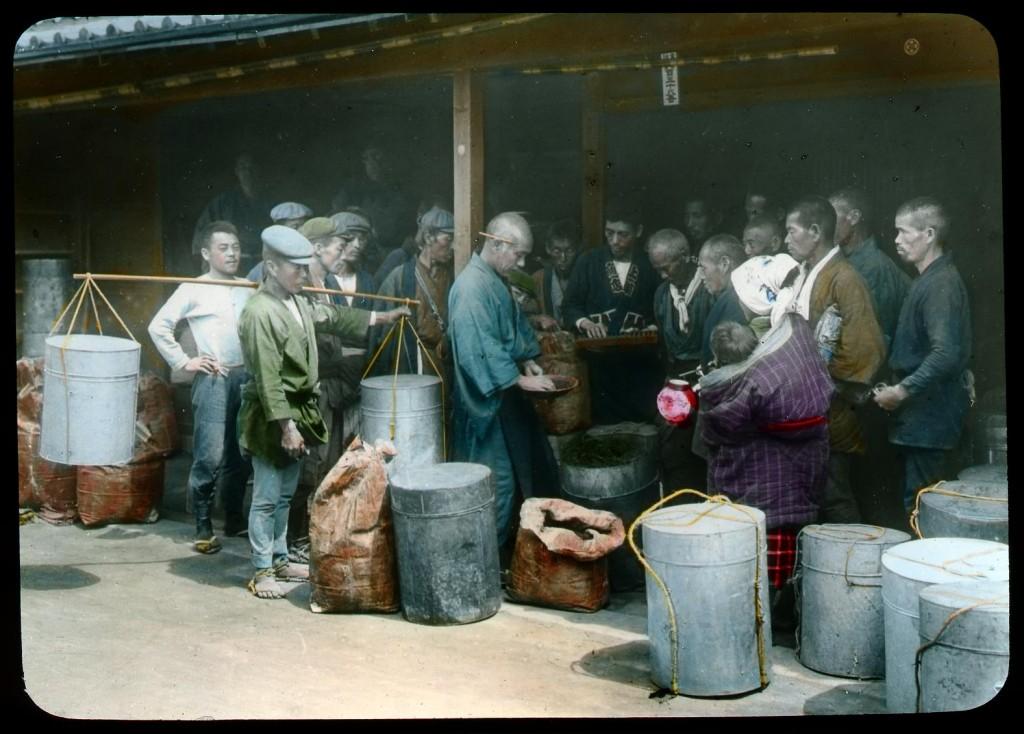 Agricultores vendiendo té, Enami Studio, n.º 591.