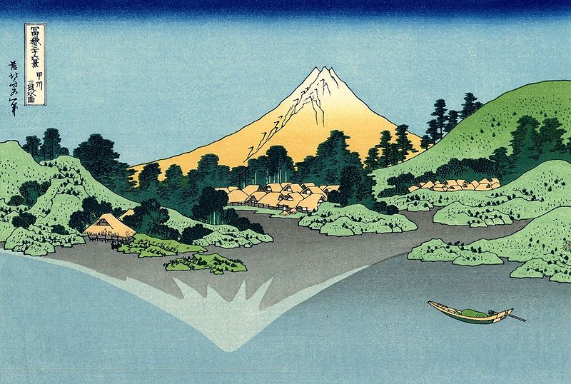 The_Fuji_reflects_in_Lake_Kawaguchi,_seen_from_the_Misaka_pass_in_the_Kai_province_Hokusai