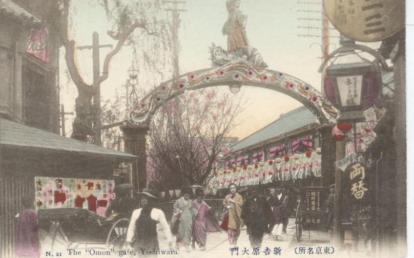 Puerta Grande Yoshiwara